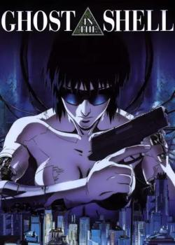 Ghost in the Shell: Filme 1