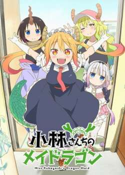 Kobayashi-san Chi no Maid Dragon (Dublado & Legendado)