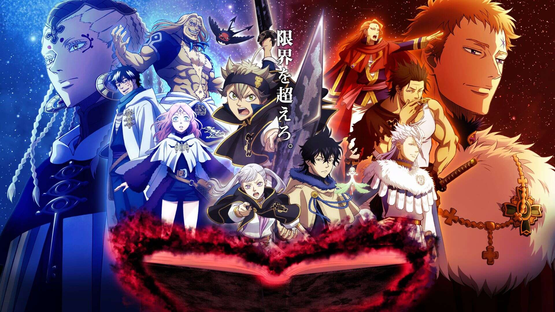 Black Clover (Dublado & Legendado)