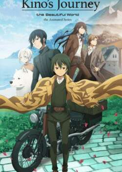 Kino no Tabi: The Beautiful World – The Animated Series