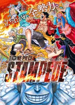 One Piece: Stampede (Blu-ray)